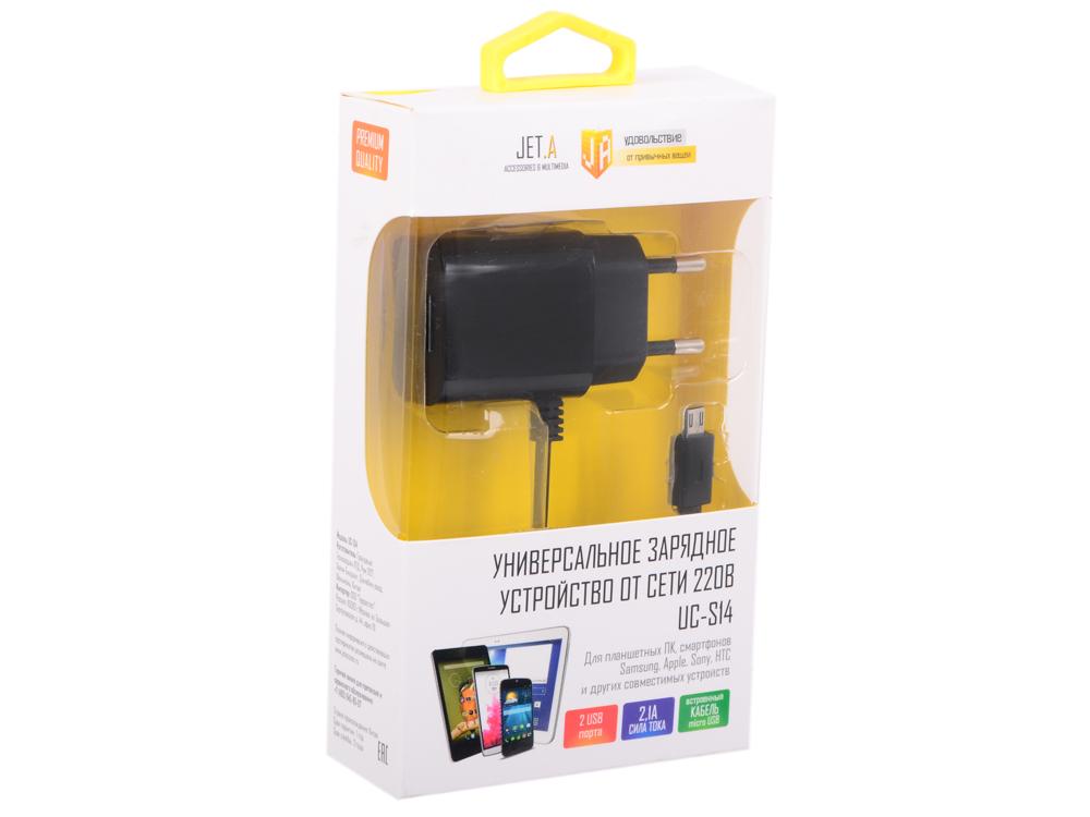 Универсальное зарядное устройство Jet.A от сети 220В UC-S14 (2 USB-портa, 2.1А, встроенный кабель micro USB) Цвет - чёрный сетевое зарядное устройство jet a uc s14 2 1a 2 х usb черный