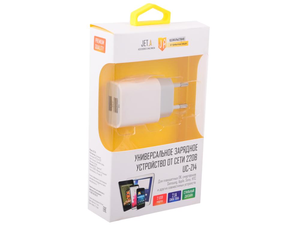 Универсальное зарядное устройство Jet.A от сети 220В UC-Z14 (2 USB-портa, 2.1А) Цвет - белый универсальное зарядное устройство jet a от прикуривателя 12в 24в uc z15 2 usb порта 2 1а цвет белый