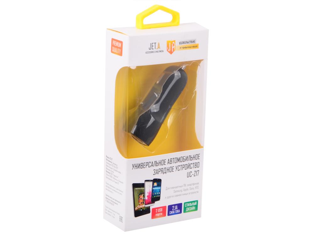 Универсальное зарядное устройство Jet.A от прикуривателя 12В-24В UC-Z17 (2 USB-порта, 2.1А) Цвет - чёрный универсальное зарядное устройство jet a от прикуривателя 12в 24в uc s16 2 usb порта 2 1а кабель micro usb в комплекте цвет белый