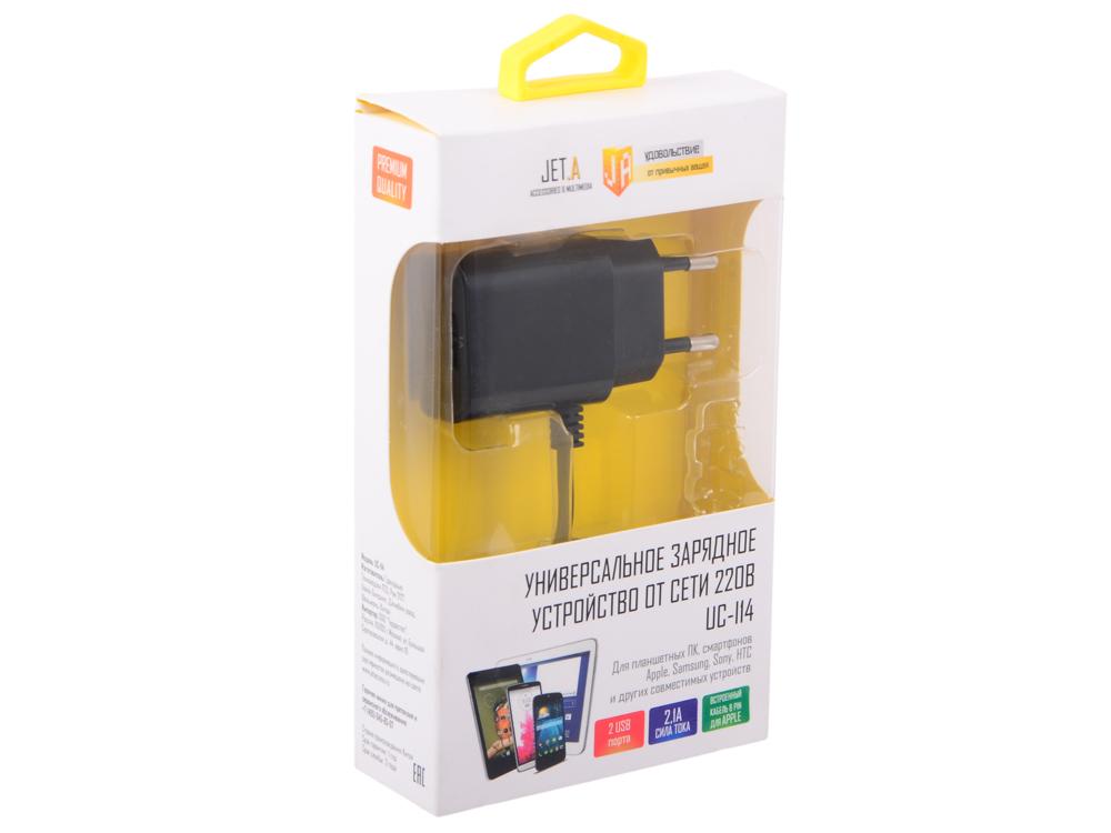 Универсальное зарядное устройство Jet.A от сети 220В UC-I14 (2 USB-портa, 2.1А, встроенный кабель lightning 8 pin) Цвет - чёрный