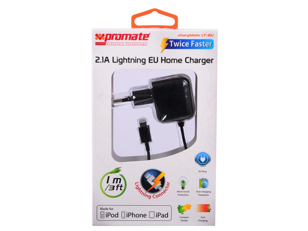 Зарядное устройство Promate chargMateLT-EU