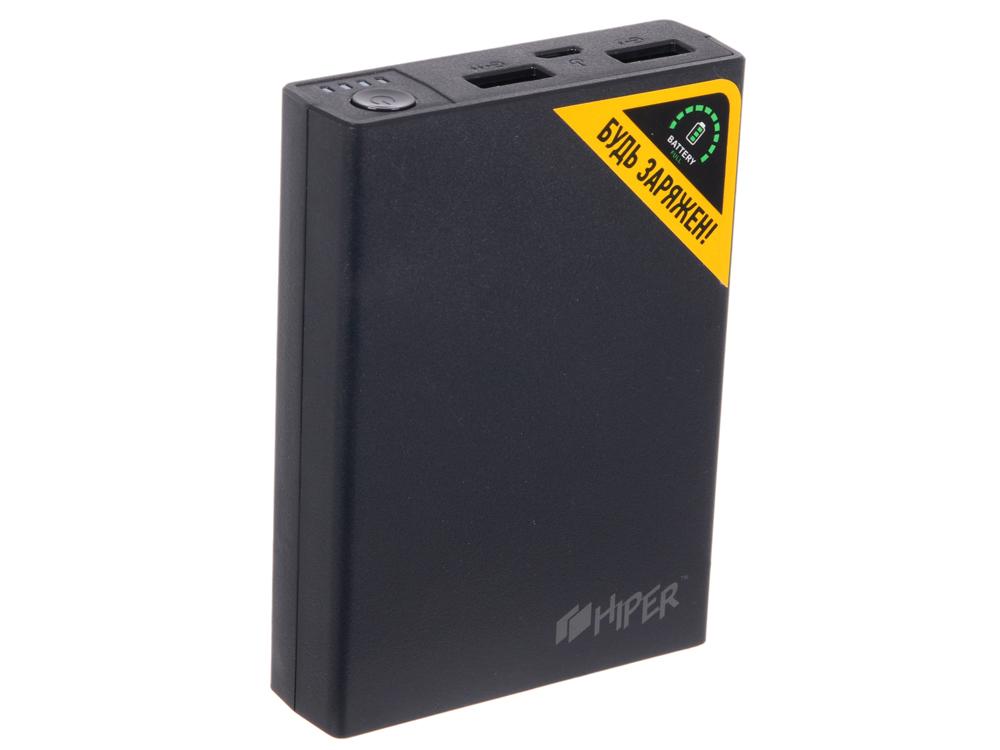 Внешний аккумулятор HIPER RP10000 Black внешний аккумулятор hiper rp10000 10000mah черный