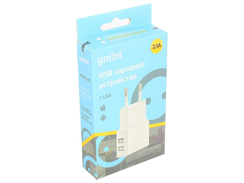 Зарядное устроиство USB от сети питания 220В Gmini GM-WC-068-2USB, с 2 USB портами 5В2.1А и 5В1А, белый