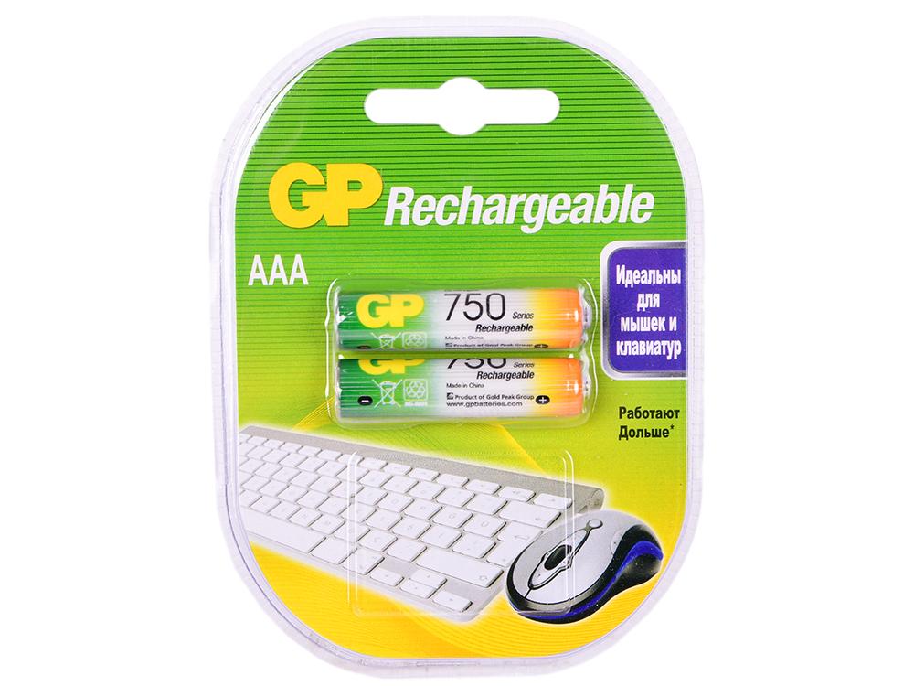 Аккумулятор 750 mAh GP 75AAAHC-хх2 AAA 2 шт аккумулятор gp gl301we 2cr1 10400 mah
