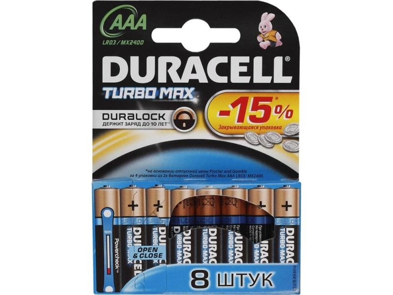 Батарейки Duracell Turbo Max LR03-8BL AAA 8 шт duracell батарейки щелочные duracell turbo aaa lr03 2 шт
