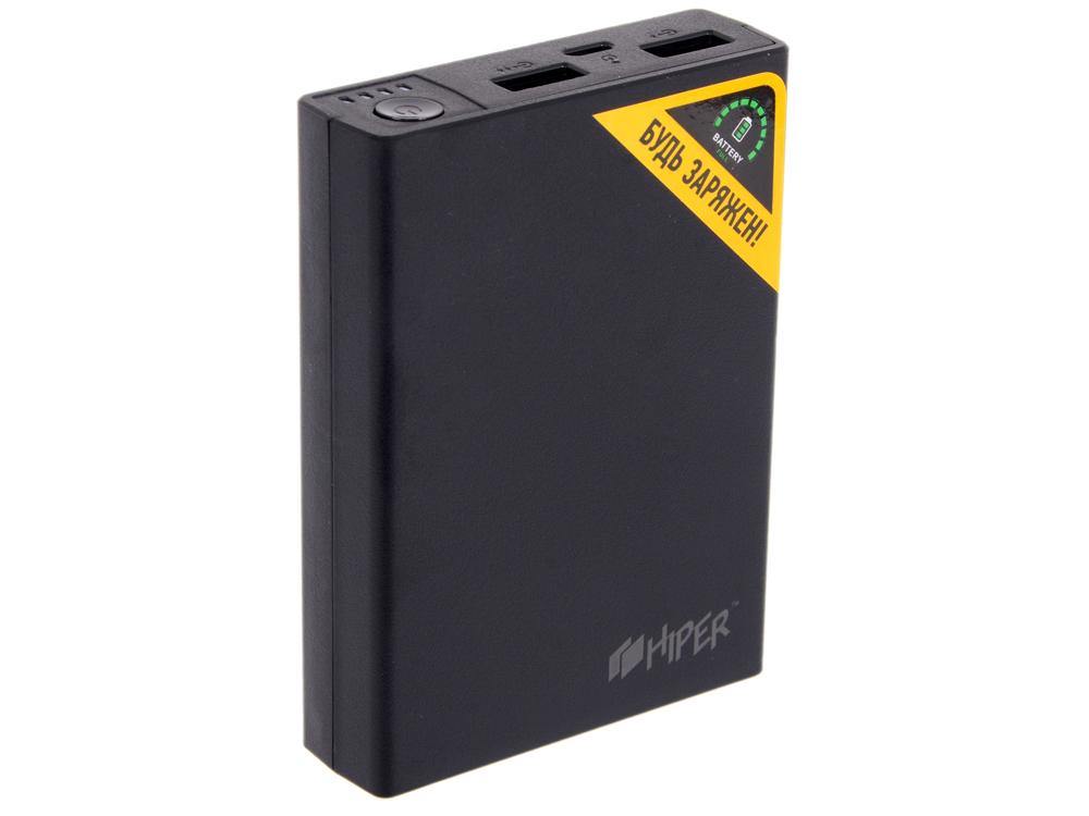 Внешний аккумулятор HIPER RP8500 Black мобильный аккумулятор hiper powerbank xpx6500 li pol