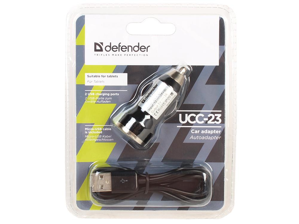 Автомобильное зарядное устройство Defender UCC-23 2А 2х USB черный