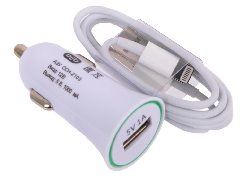 Автомобильное зарядное устройство OLTO CCH-2105 (HARPER-O00000563) автомобильное зарядное устройство olto cch 2120 3 1a 2 usb белый