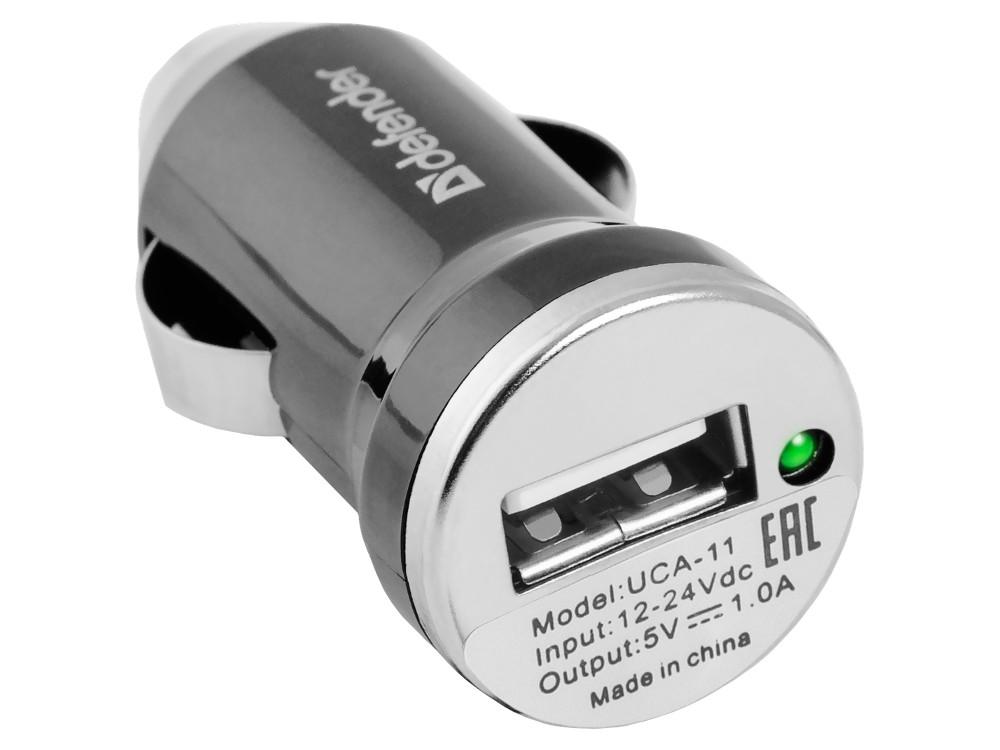 Автомобильное зарядное устройство Defender UCA-11 1A USB серебристый. Производитель: Defender, артикул: 0394697