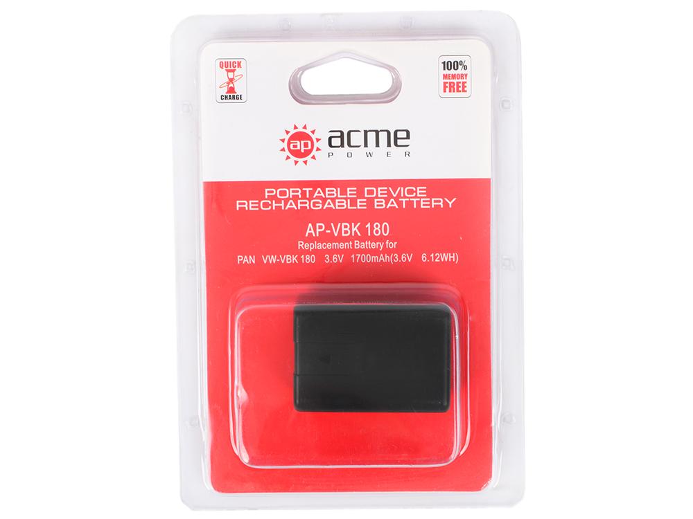 Аккумулятор AcmePower AP-VBK-180 для фотокамеры PANASONIC аккумулятор acmepower ap lp e6 для фотокамеры canon