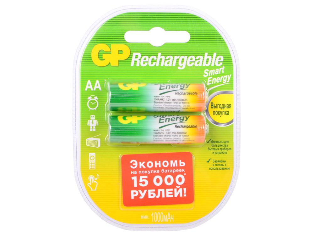 Аккумуляторы 1300 mAh GP 100AAHCSVPT-2CR2 AA 2 шт аккумуляторы energizer universal 1300 mah aa 4 шт 638590 e300322101