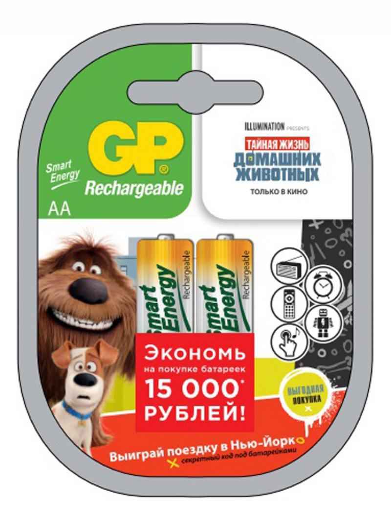 Аккумуляторы 1300 mAh GP 100AAHCSVPT-2CR2 AA 2 шт
