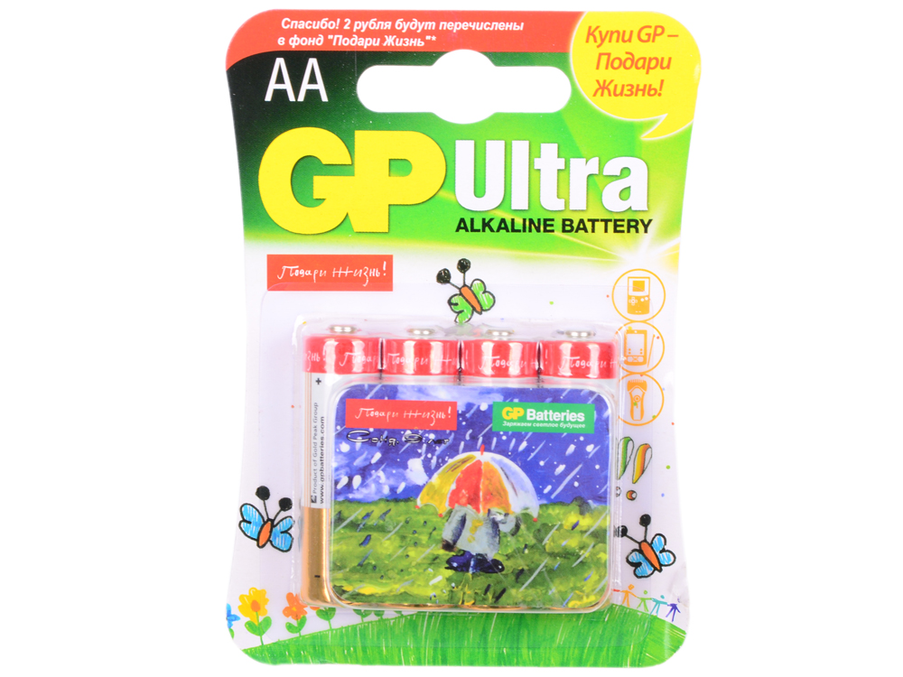 Батарейки GP Ultra 15AUGL-2CR4 AA 4 шт gp 15a 2cr4