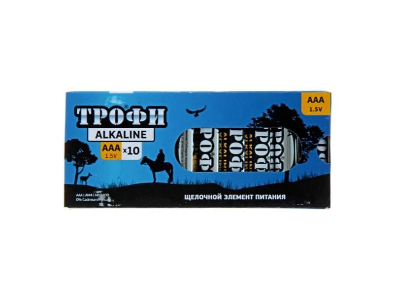 Батарейки ТРОФИ LR03-10 AAA 10 шт