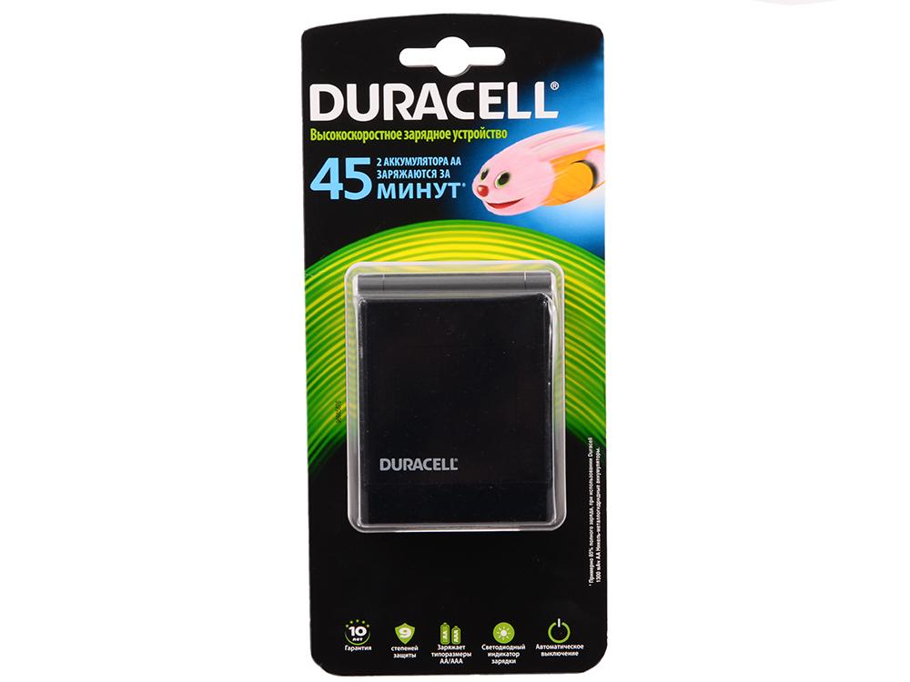 Зарядное устройство Duracell CEF27 AA/AAA