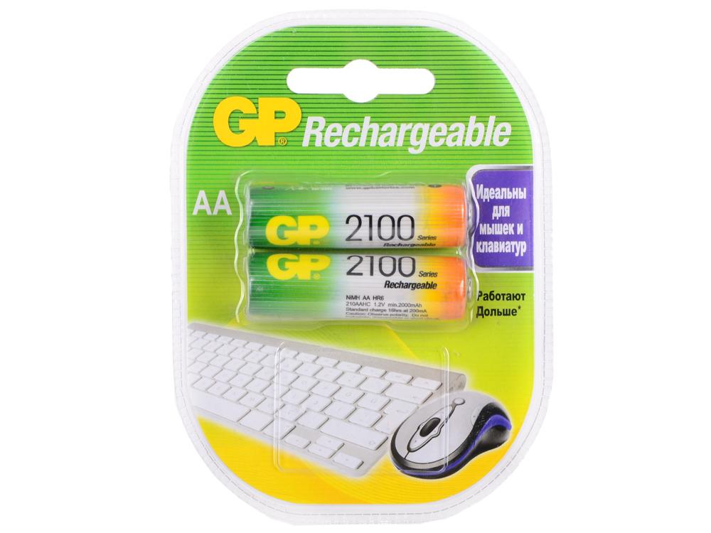 Аккумуляторы 2100 mAh GP 210AAHC-2DECRC2 AA 2 шт pilot набор стержней для шариковой ручки bps gp цвет черный 12 шт fj gp m b 12