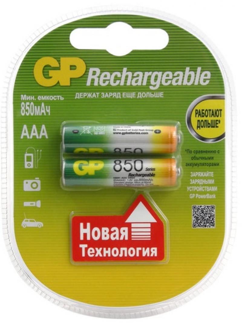Аккумуляторы 850 mAh GP 85AAAHC-2CR2 AAA 2 шт рулетка sturm 2010 07 gp 50