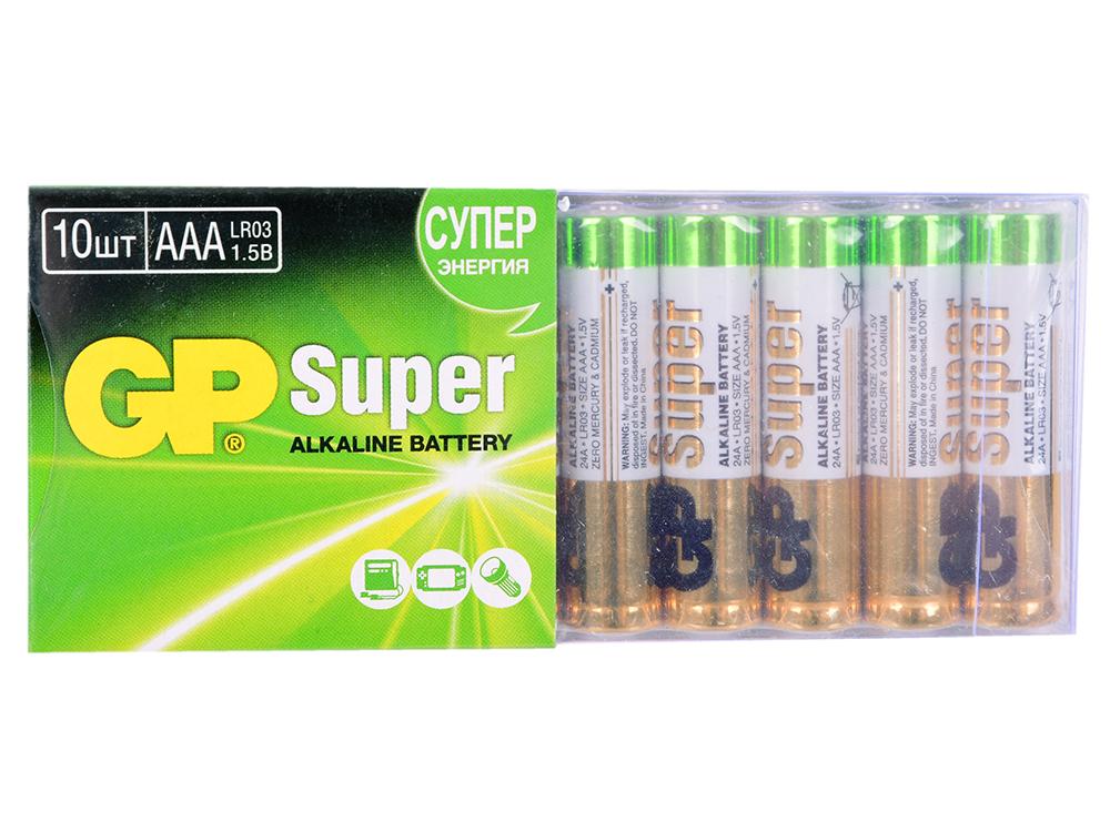 Батарейки GP Super Alkaline AAA 10 шт 24A-B10 wholesale lcd alkaline water ionizer