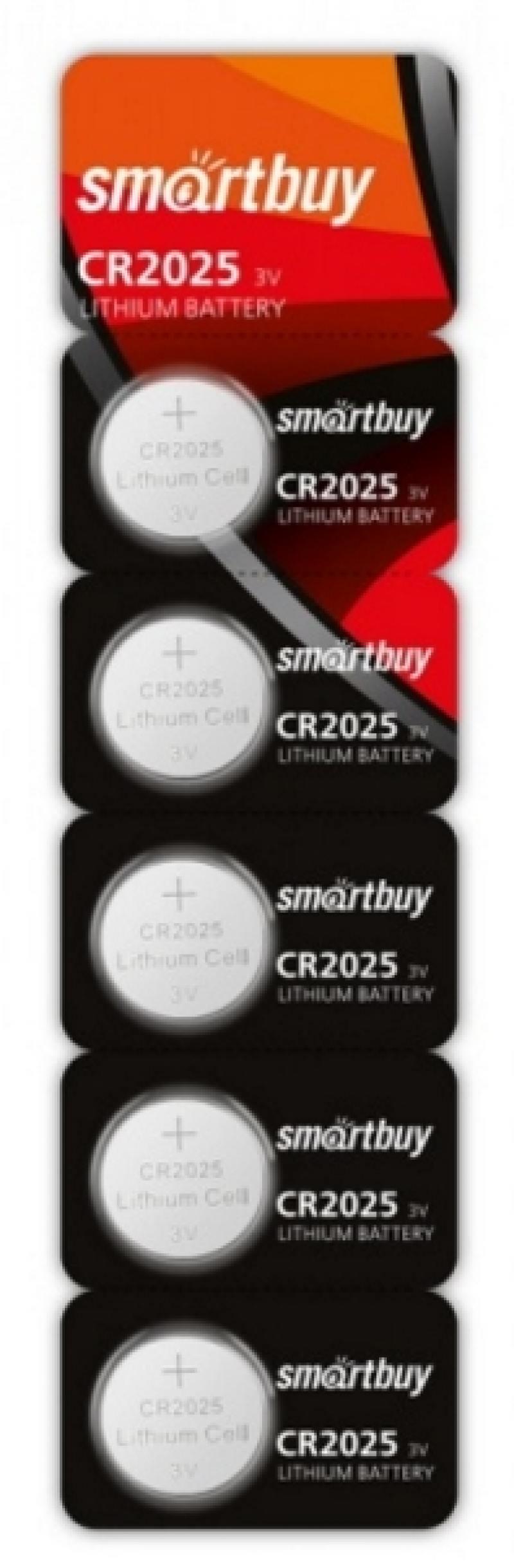 Батарейки Smartbuy SBBL-2025-5B CR2025 5 шт