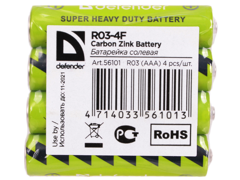 Батарейки Defender R03-4F 4 шт 56101