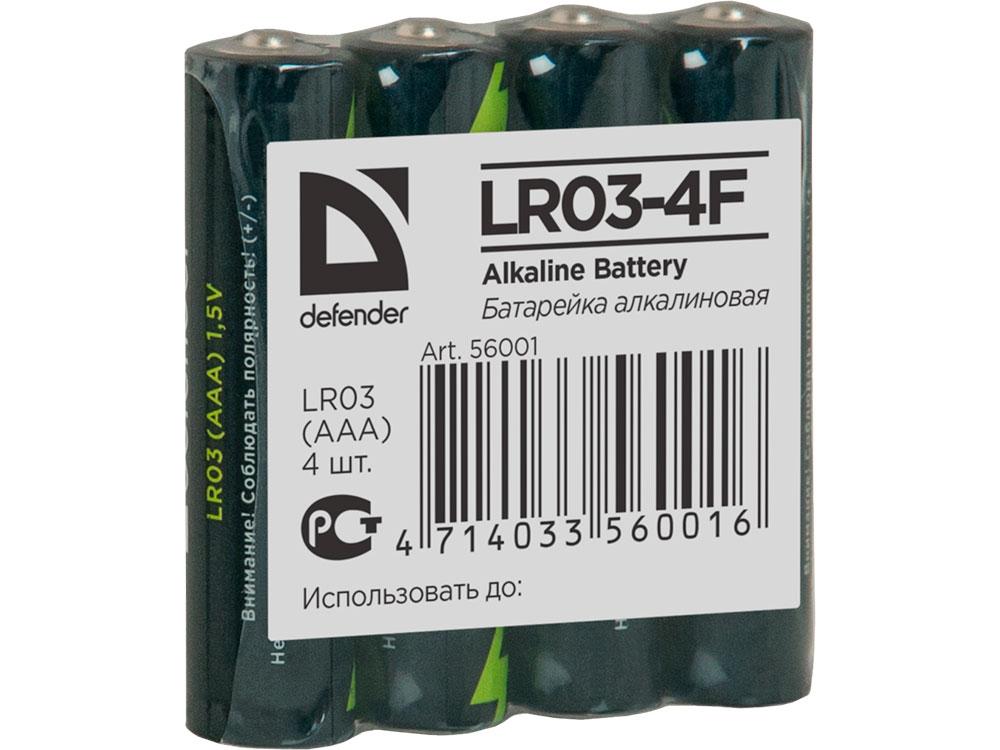 Батарейки Defender LR03-4F 4PCS 4 шт 56001 flm1414 4f 1pcs