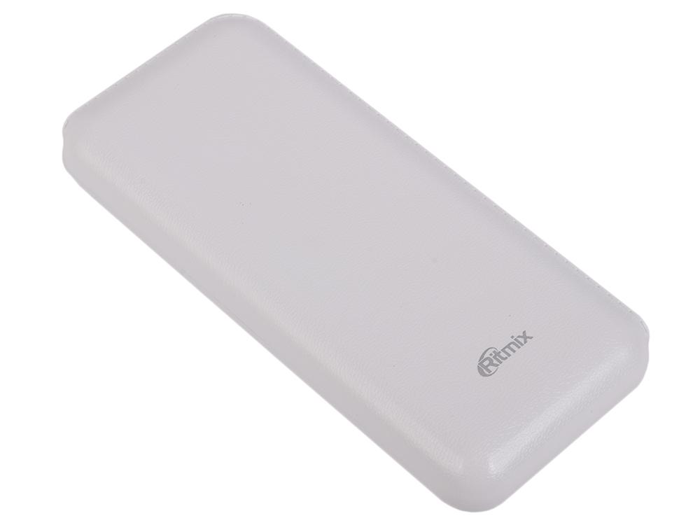 Портативное зарядное устройство Ritmix RPB-10001L 10000мАч белый аккумулятор ritmix rpb 2001l black