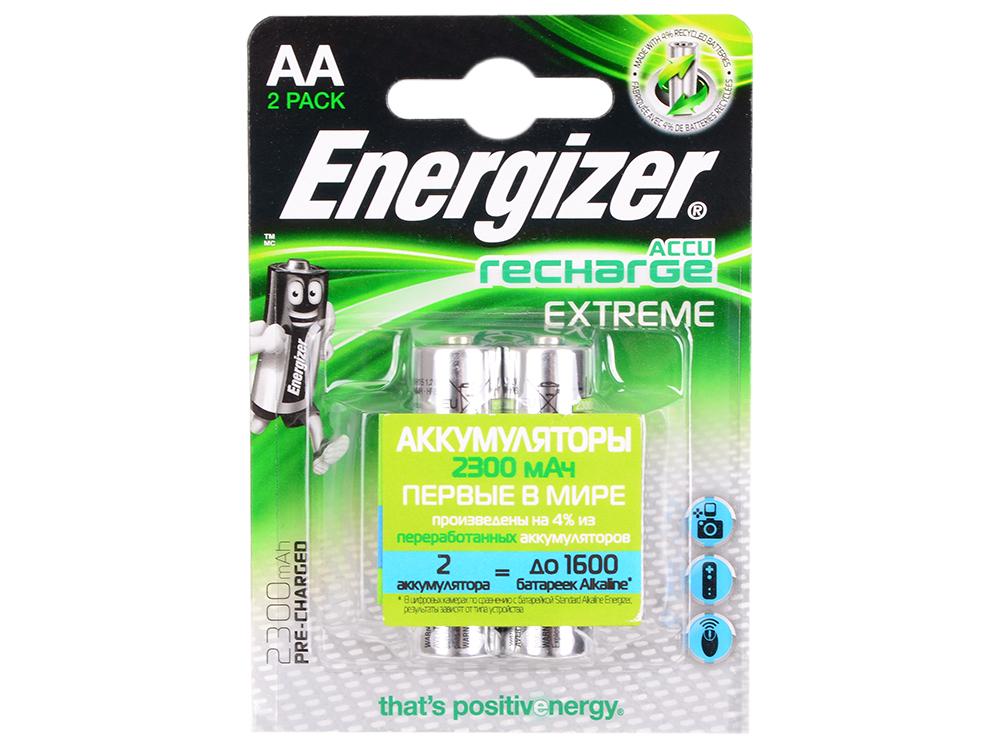 Аккумулятор Energizer Extreme AA 2300 mAh 2шт. в блистере (638588/E300323700) аккумулятор energizer rech power plus тип aa 2000 mah 1 2v 4 шт