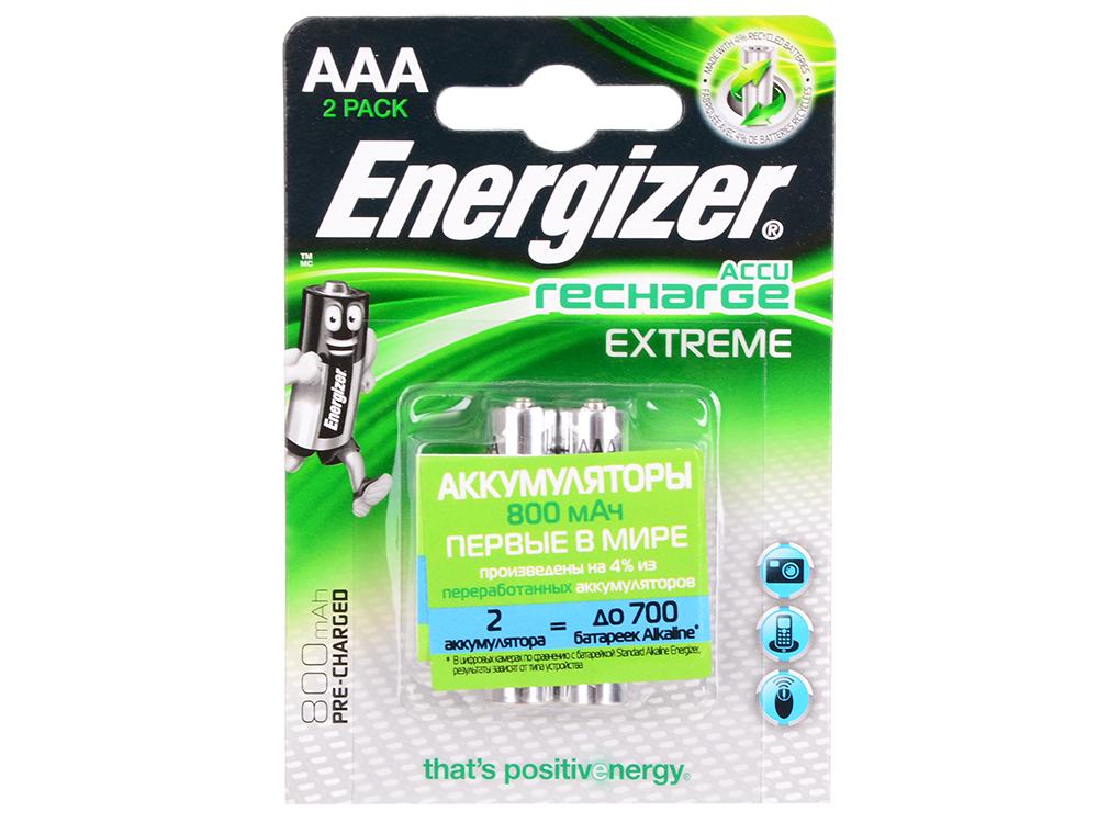 Аккумулятор Energizer Extreme AAA 800 mAh 2шт. в блистере (638628/E300324300/E300624300) аккумулятор energizer extreme тип аа 2300 mah блистер 2шт