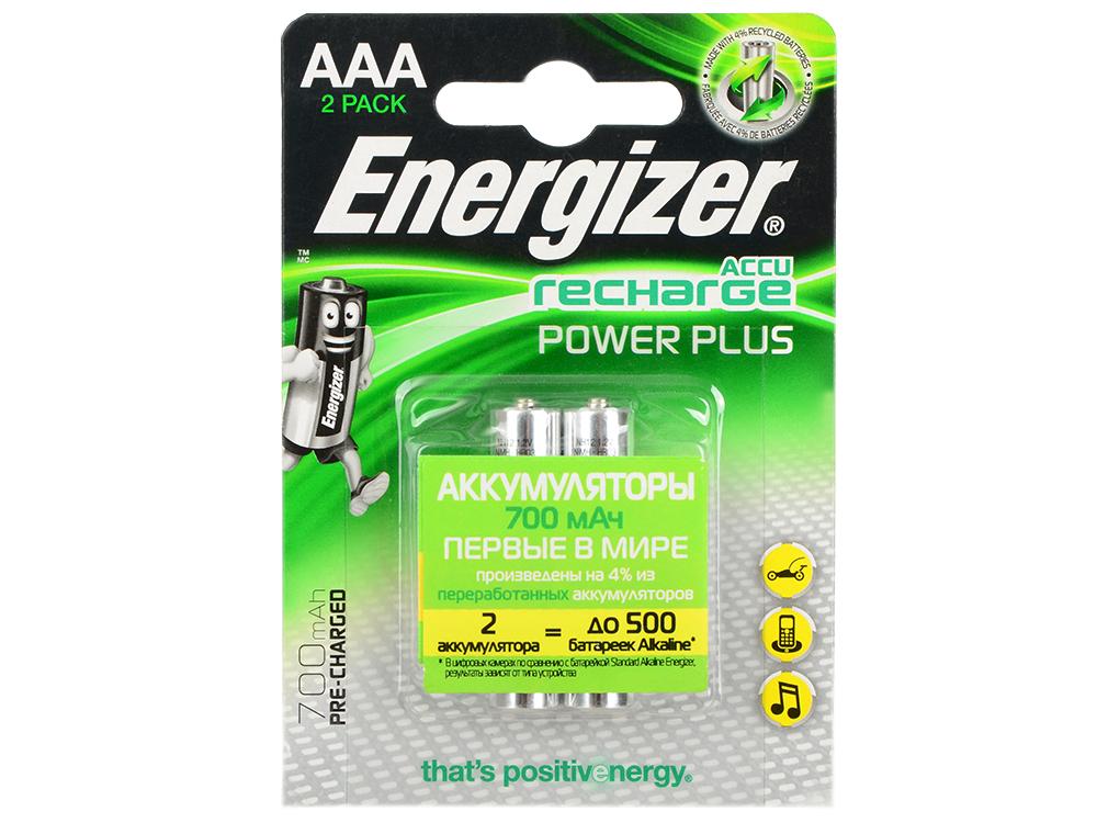 Аккумулятор Energizer Power Plus AAA 700 mAh 2шт. в блистере (E300324200/638625/E300626500) аккумулятор energizer rech power plus тип aa 2000 mah 1 2v 4 шт