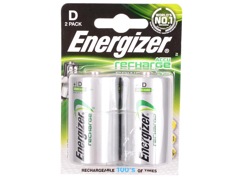 Аккумулятор Energizer Power Plus D 2500mAh (2шт в блистере) (E300322000)(635675) аккумуляторы energizer power plus 2500 mah d 2 шт e300322000 635675