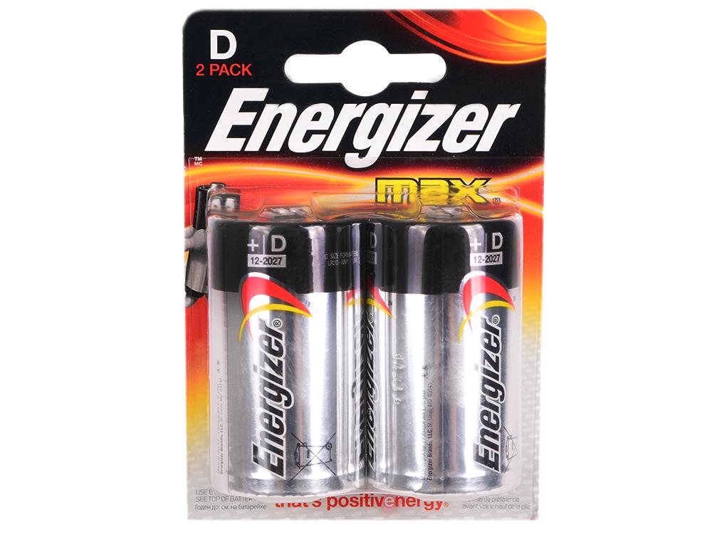 Батарейки Energizer Max D/LR20 2шт. в блистере (E300129200/E301003900) батарейки energizer maximum aa 4шт в блистере 638635