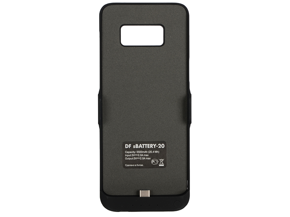 все цены на Аккумулятор-чехол для Samsung Galaxy S8 DF sBattery-20 (black)