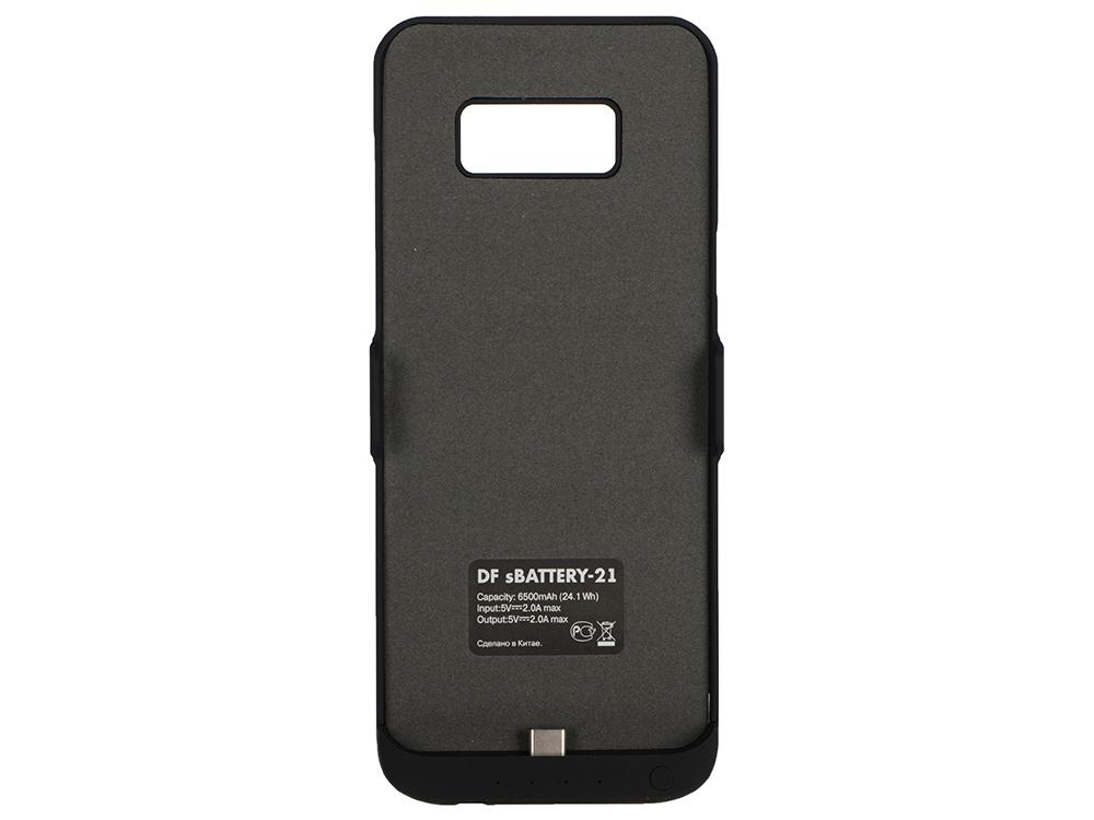 все цены на Аккумулятор-чехол для Samsung Galaxy S8 Plus DF sBattery-21 (black)