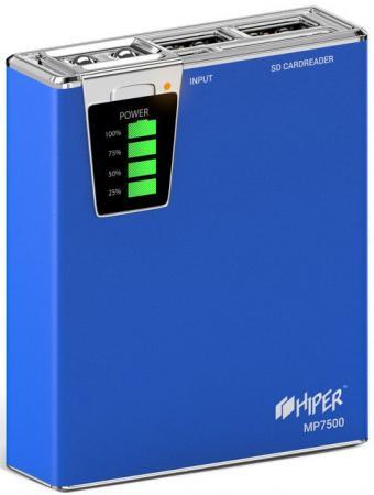 Портативное зарядное устройство HIPER MP7500 7500мАч синий портативное зарядное устройство hiper rp8500 8500мач черный