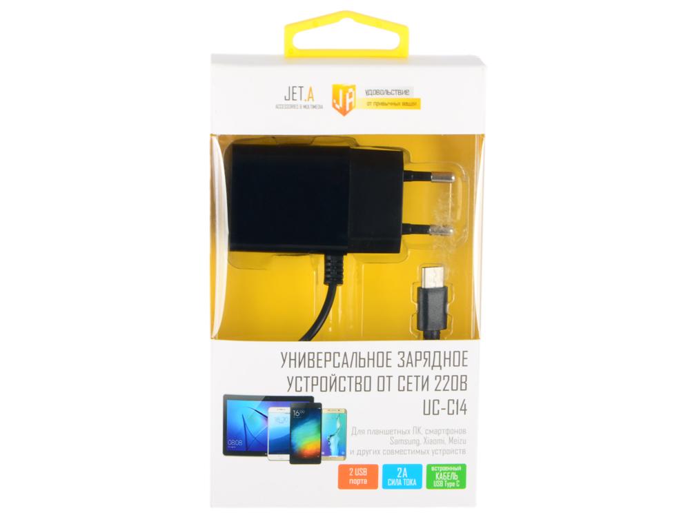 Универсальное зарядное устройство от сети 220В UC-C14 (2 USB-портa, 2.1А, встроенный кабель USB Type-C) Цвет - чёрный универсальное зарядное устройство jet a от прикуривателя 12в 24в uc s16 2 usb порта 2 1а кабель micro usb в комплекте цвет белый