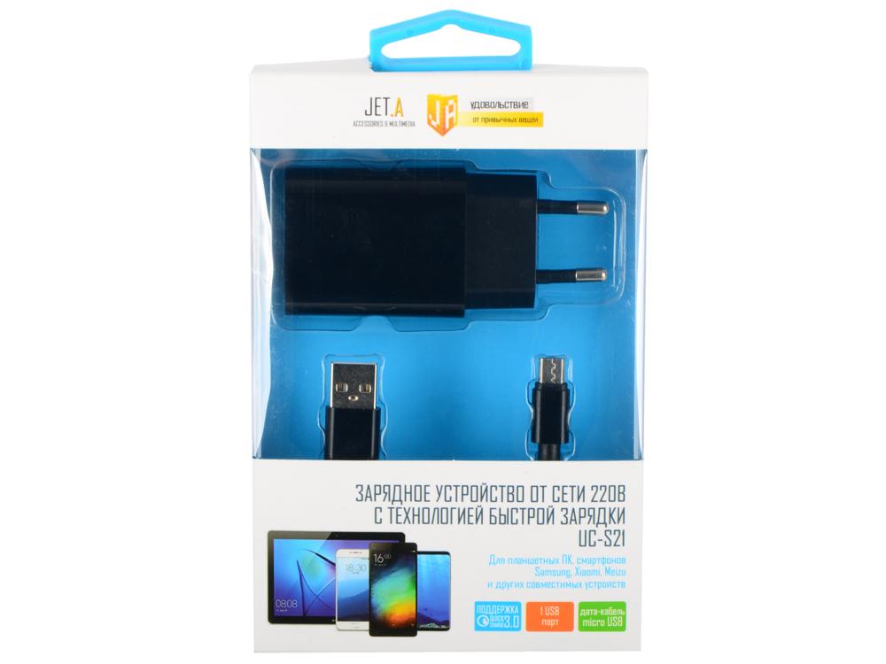Универсальное зарядное устройство Jet.A UC-S21 Черный, с поддержкой быстрой зарядки USB-порт, до 3.0А, кабель micro USB в оплётке