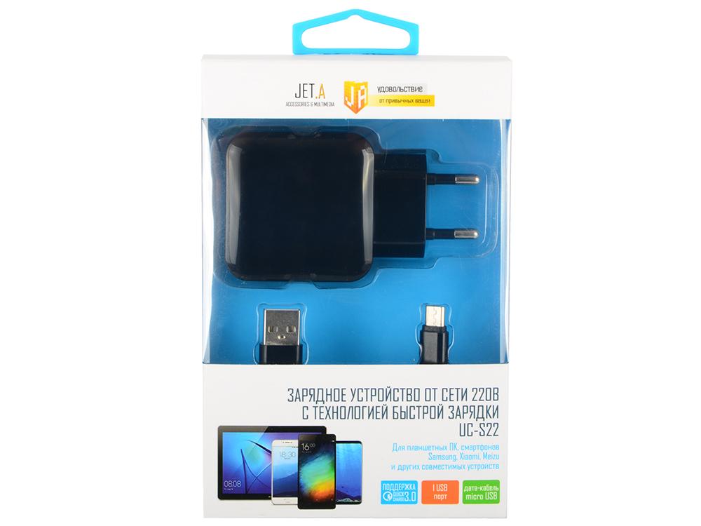 Универсальное зарядное устройство Jet.A UC-S22 с поддержкой быстрой зарядки USB-порт, до 3.0А, кабель micro USB в оплётке универсальное зарядное устройство jet a от прикуривателя 12в 24в uc s16 2 usb порта 2 1а кабель micro usb в комплекте цвет белый