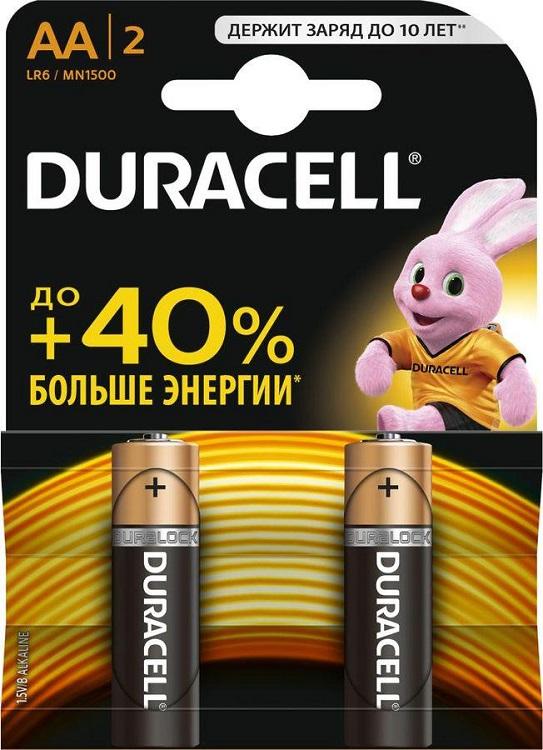 все цены на Батарейки DURACELL (АА) LR6-2BL BASIC CN 2 шт