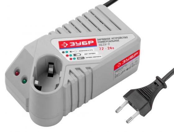 Зарядное устройство ЗУБР ЗБЗУ-У универсальное для АКБ 50Гц / 7.2-24В. 0.3-2 А. 220В зарядное устройство для акб вымпел 27