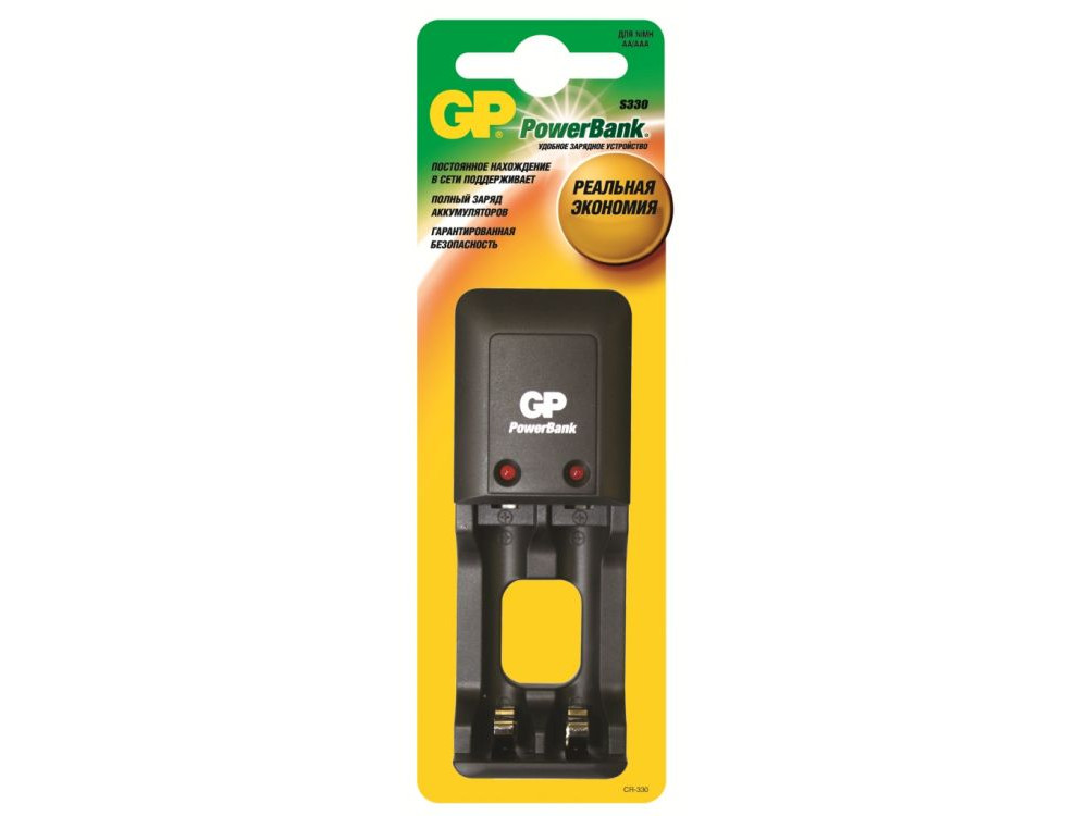 Зарядное устройство GP PB330GSC-2CR1 стоимость