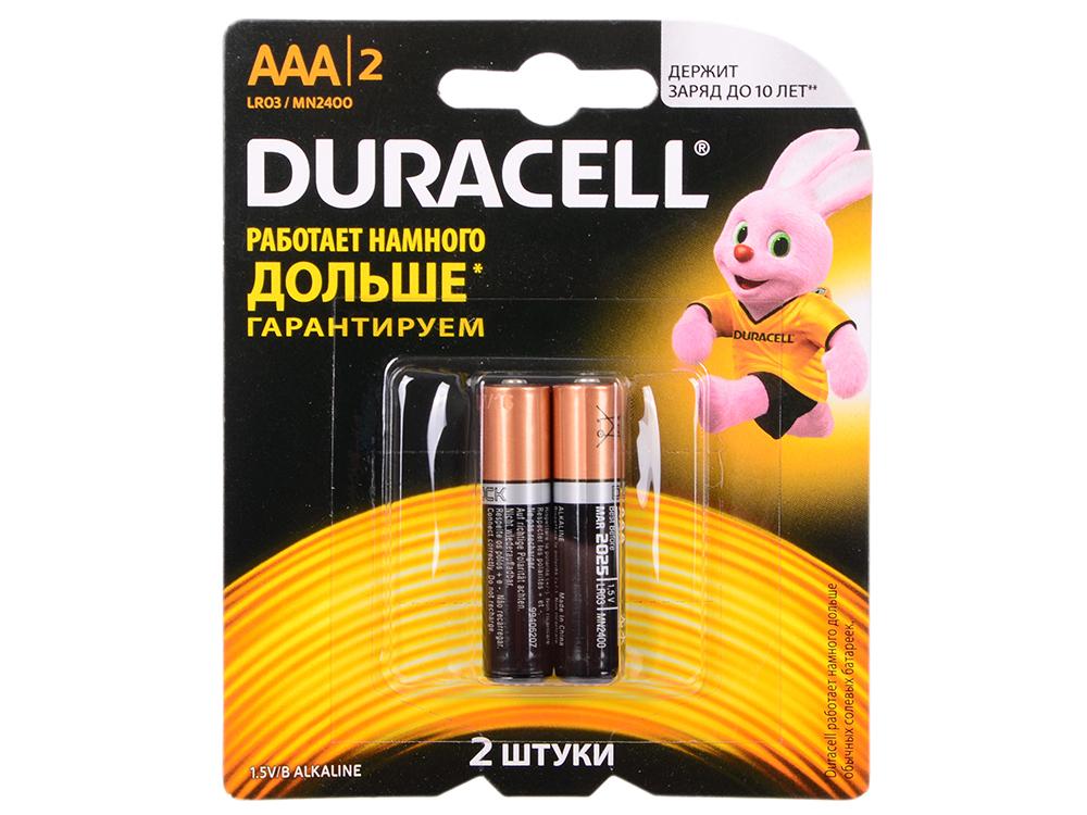 Батарейки DURACELL (ААА) LR03-2BL BASIC цена