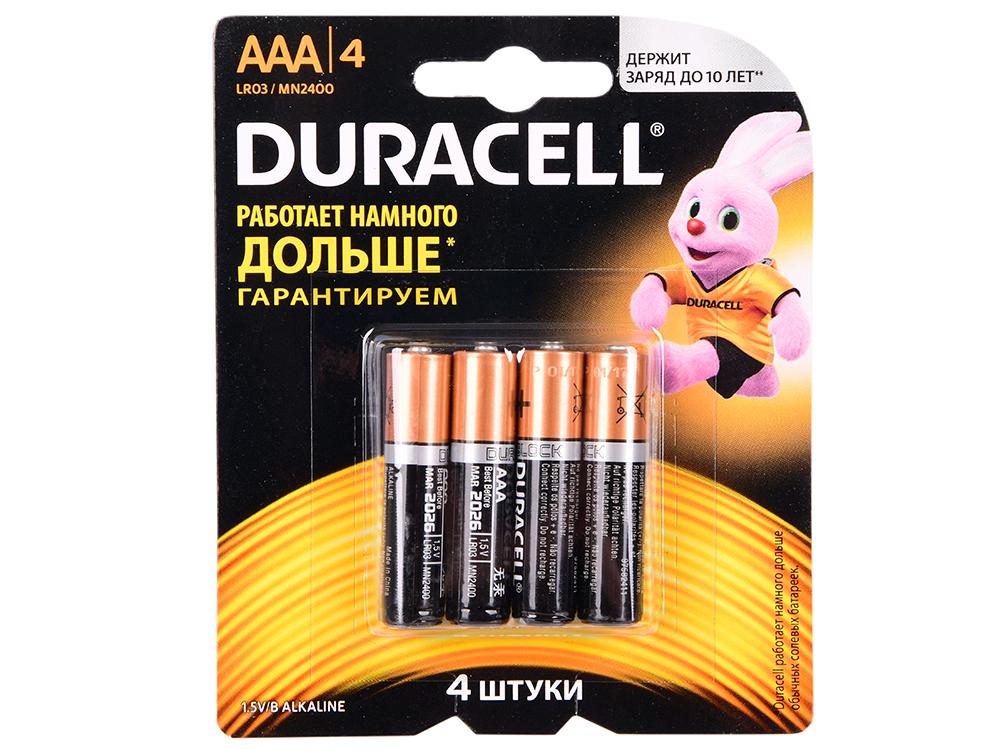 Батарейки DURACELL (ААА) LR03-4BL BASIC цена