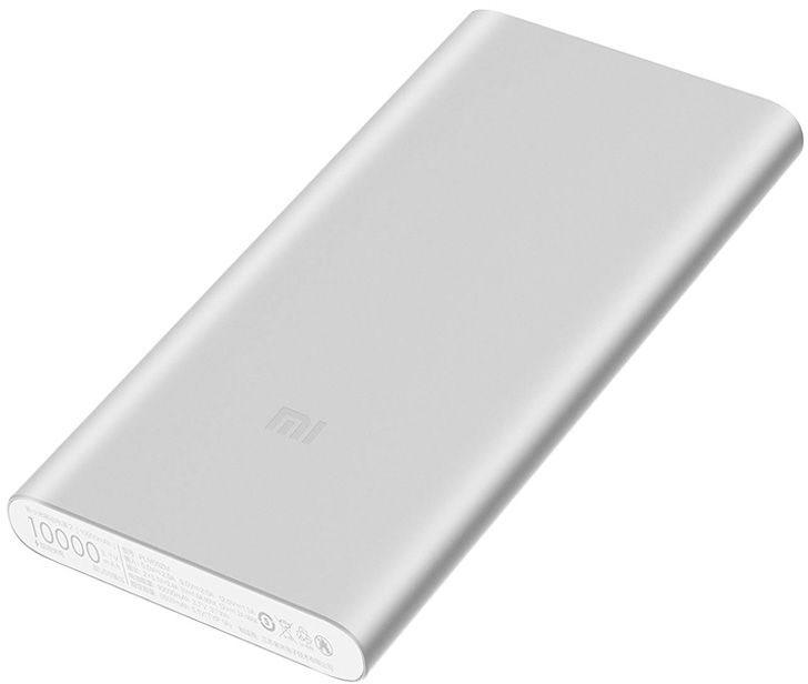 Внешний аккумулятор Xiaomi Mi Power Bank 2S 10000 мА·ч Silver (PLM09ZM) внешний аккумулятор xiaomi mi power bank 20000 белый