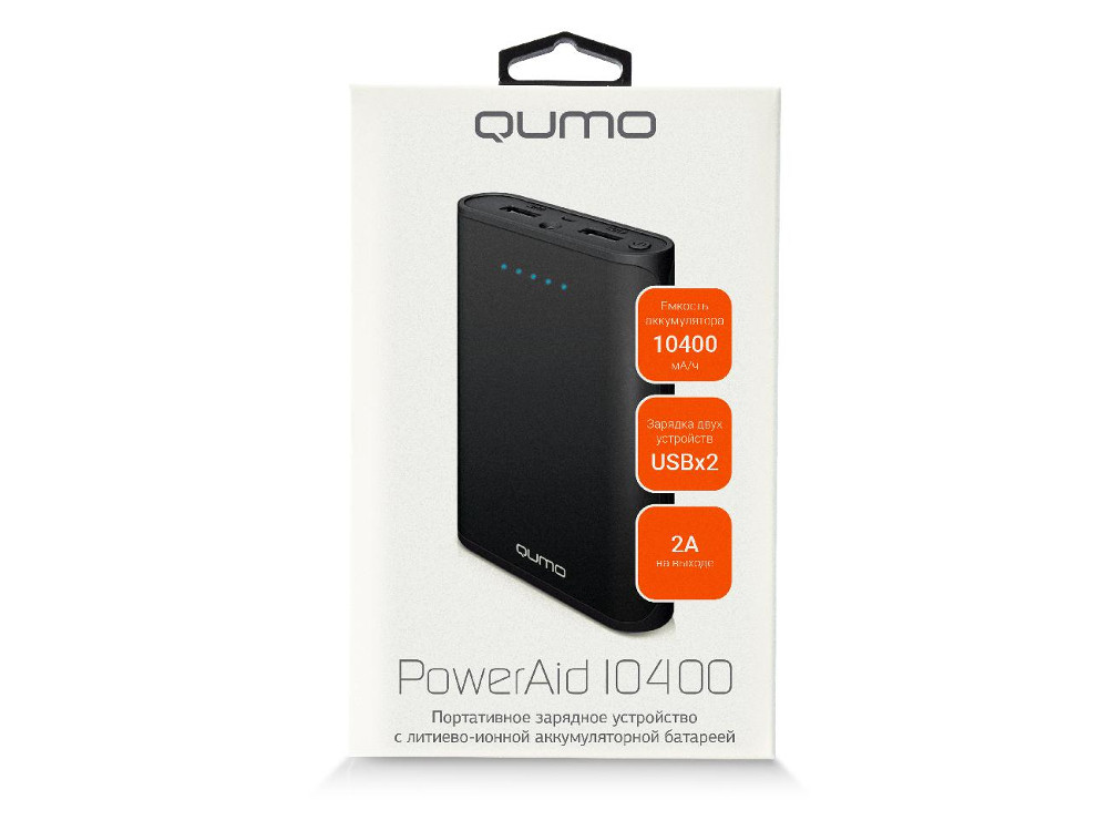 Внешний аккумулятор Qumo PowerAid 10400, 10400 мА-ч, 2 USB 1A+2A (2.1А сумм), вход до 1.5А, черный, корпус ABS пластик внешний аккумулятор qumo poweraid camper 4000 ма ч выход 5в 2 1а вход 5в 2а солнечная панель 900 ма