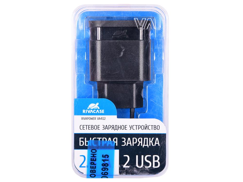 Сетевое зарядное устройство RIVAPOWER VA4122 B00 черное 2,4A / 2USB, без кабеля сетевое зарядное устройство rivapower va4123 wd1 белое 3 4a 2usb с кабелем micro usb