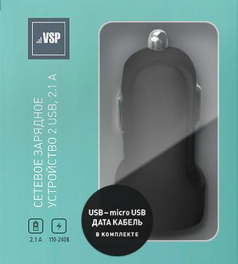 Автомобильное зарядное устройство BoraSCO 2 USB, 2,1A черное автомобильное зарядное устройство borasco 2 usb 2 1a дата кабель 30pin 1м белый