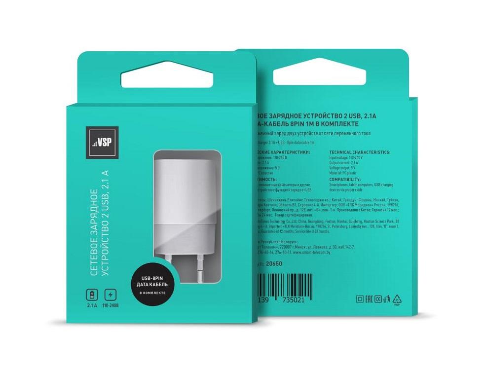 Сетевое зарядное устройство BoraSCO 2 USB, 2,1A + Дата-кабель 8pin, 1м, белый сетевое зарядное устройство borasco usb 1a дата кабель 30pin 1м белый