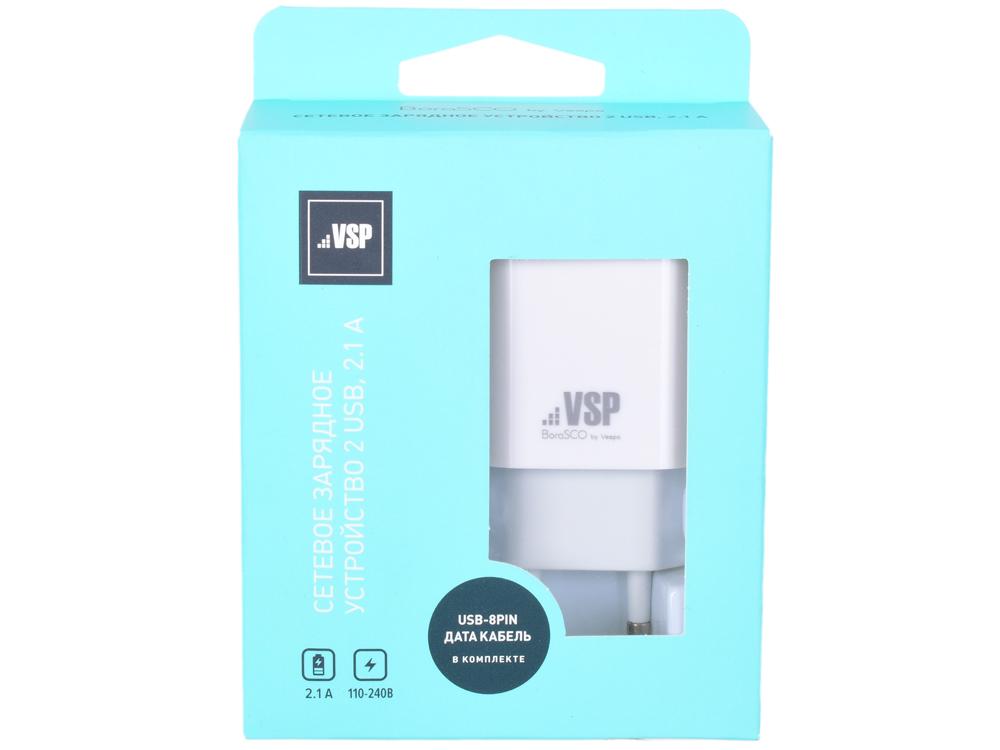Сетевое зарядное устройство BoraSCO 2 USB, 2,1A + Дата-кабель 8pin, 1м, белый сетевое зарядное устройство deppa 2 1а кабель 8pin lightning mfi 2 usb для apple iphone ipad белый