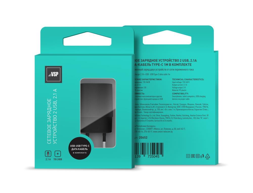 Сетевое зарядное устройство BoraSCO 2 USB, 2,1A + Дата-кабель Type-C, 1м, черный сетевое зарядное устройство techlink wallcharger 2 usb и 2 usb type c