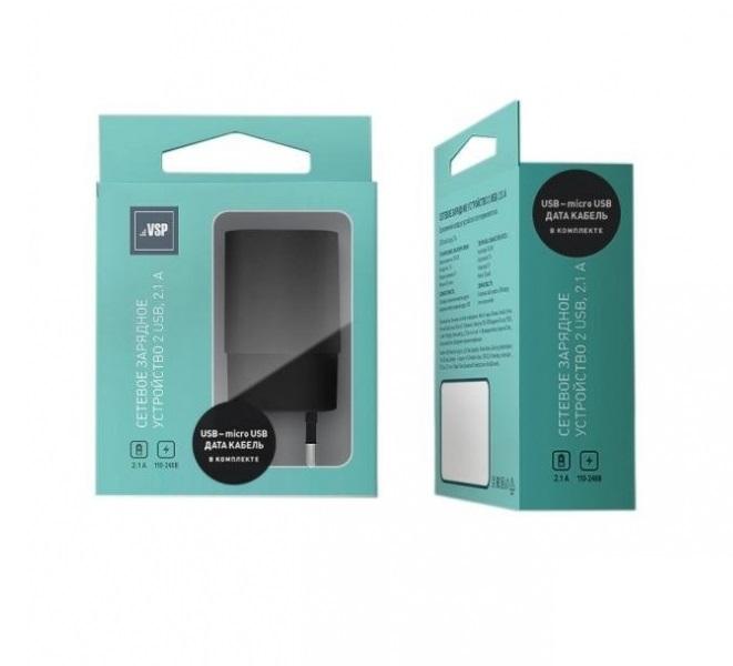 Сетевое зарядное устройство BoraSCO 2 USB, 2,1A черное сетевое зарядное устройство borasco usb 1a черное